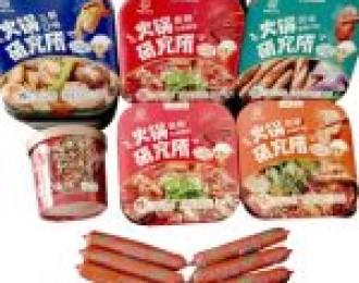 卢司令2.22团品:新跃天地5荤1素火锅