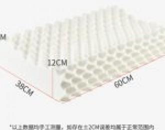 卢司令2.25团品:泰国皇家乳胶枕成人枕