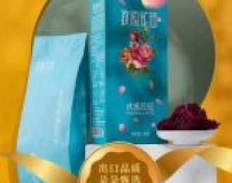 卢司令团购7.31团品出口品质玫瑰花冠茶