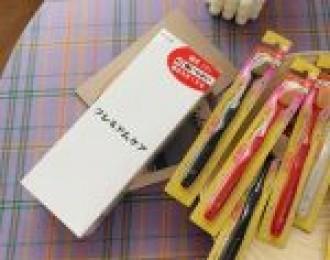 卢司令团购8.5团品日本惠佰施同款牙刷