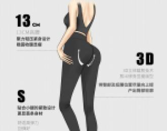 卢司令团购11.6团品皇家马德里正品授权加绒3D腿模裤